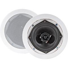 """Pyle PD-IC81RD - 8"""" 250-Watt 2-Way In-Ceiling Speakers - White"""