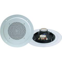 """Pyle PD-ICS8 - 8"""" Full Range 200-Watt 2-Way In-Ceiling Speakers"""