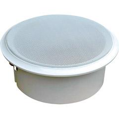 """Pyle PDICS82 - 8"""" Full Range 150-Watt In-Ceiling Speaker"""